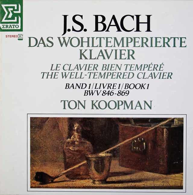 コープマンのバッハ/平均律クラヴィーア曲集第1巻 仏ERATO 3034 LP レコード