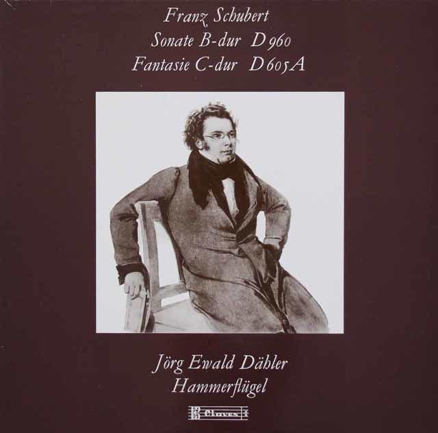 デーラーのシューベルト/ピアノソナタ第21番ほか スイスClaves 3034 LP レコード