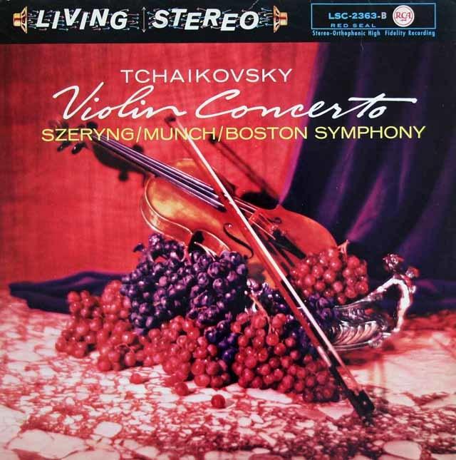 シェリング&ミュンシュのチャイコフスキー/ヴァイオリン協奏曲 独RCA 3031 LP レコード
