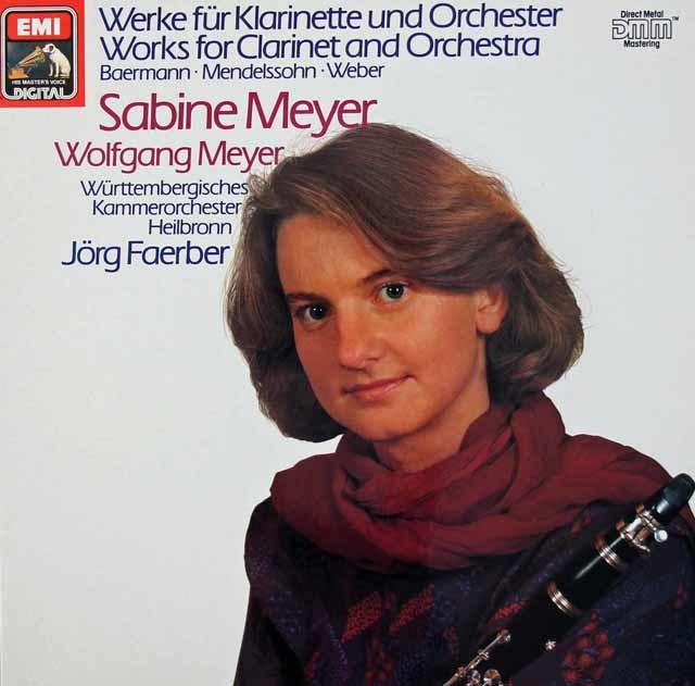 マイヤー兄妹のウェーバー/クラリネット五重奏曲ほか 独EMI 3034 LP レコード
