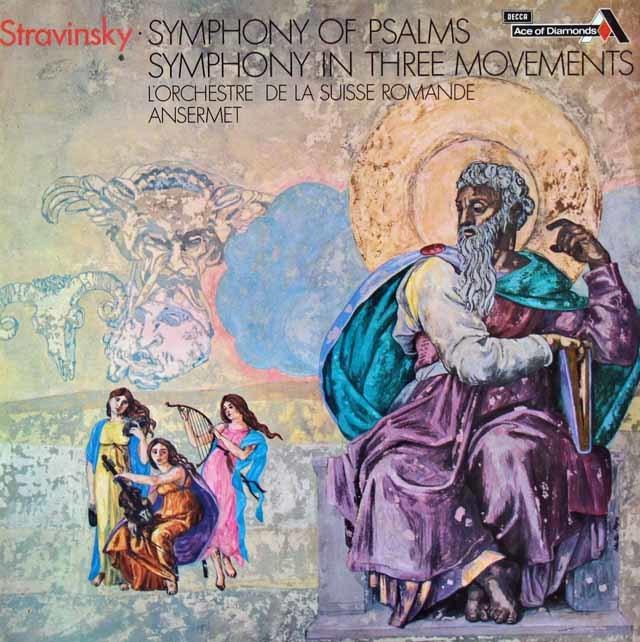 アンセルメのストラヴィンスキー/詩篇交響曲&3楽章の交響曲 英Ace of Diamonds(DECCA) 3031 LP レコード