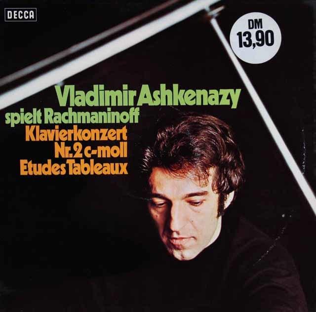 アシュケナージ&コンドラシンのラフマニノフ/ピアノ協奏曲第2番ほか  独DECCA 3031 LP レコード