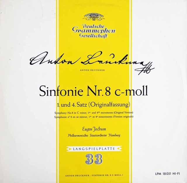 ヨッフムのブルックナー/交響曲第8番 独DGG 3398 LP レコード