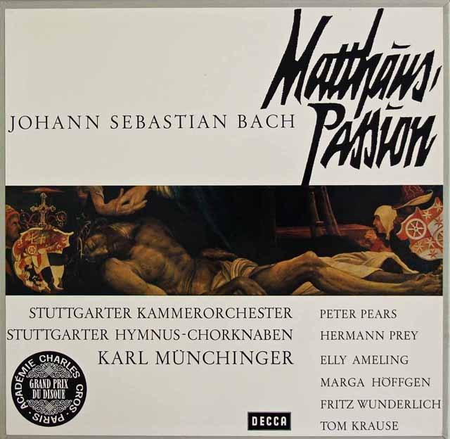 ミュンヒンガーのバッハ/マタイ受難曲 独DECCA 2832 LP レコード