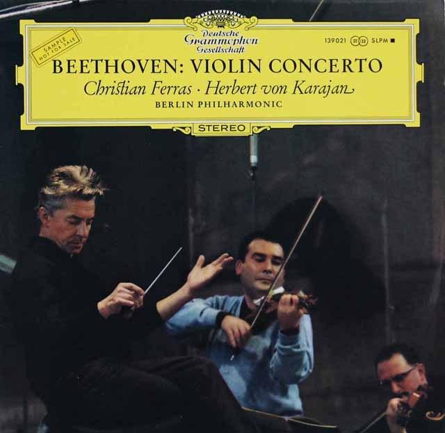 フェラス&カラヤンのベートーヴェン/ヴァイオリン協奏曲 独DGG 2932 LP レコード