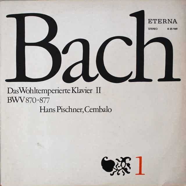 ピシュナーのバッハ/平均率第2巻 独ETERNA 3227 LP レコード