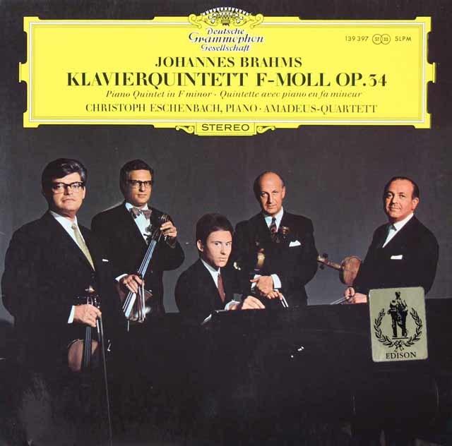 エッシェンバッハ&アマデウス四重奏団のブラームス/ピアノ五重奏曲 独DGG 3034 LP レコード