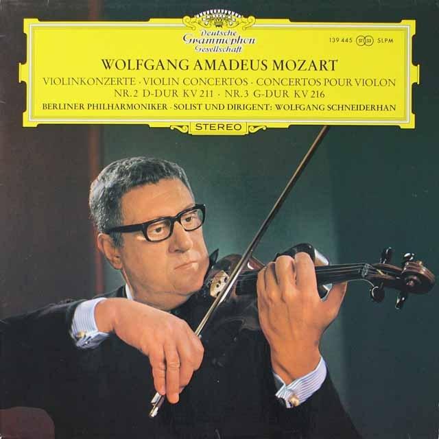 シュナイダーハンのモーツァルト/ヴァイオリン協奏曲第2、3番 独DGG 3332 LP レコード