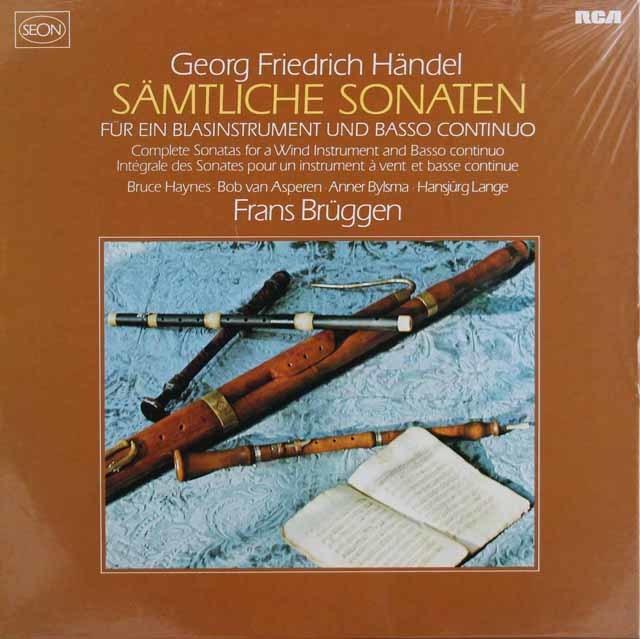 【未開封】 ブリュッヘンのヘンデル/管楽器と通奏低音のためのソナタ全集 独RCA(SEON) 3031 LP レコード