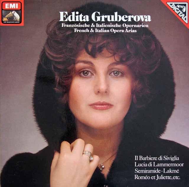 グルベローヴァのフランス&イタリアオペラアリア集 独EMI 2926 LP レコード