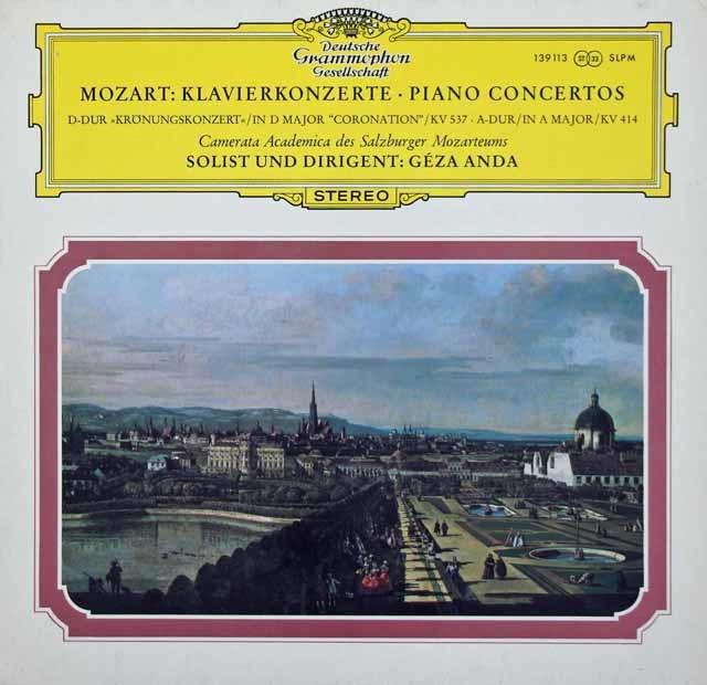 アンダのモーツァルト/ピアノ協奏曲第26「戴冠式」&12番 独DGG 3034 LP レコード
