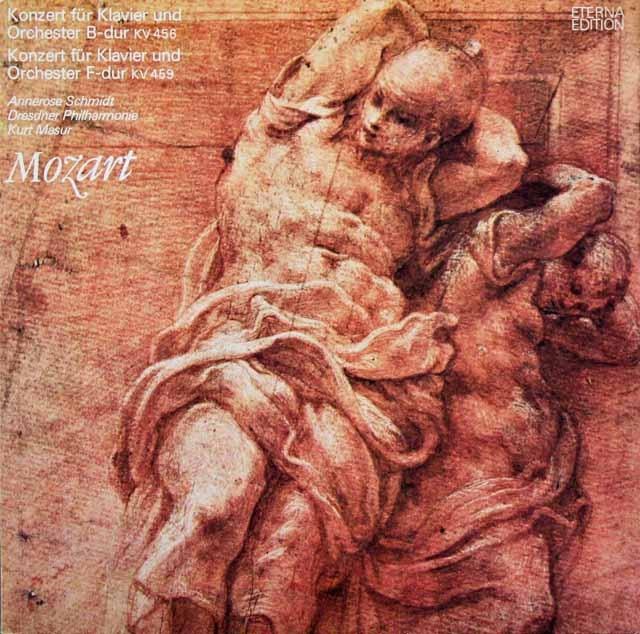 シュミット&マズアのモーツァルト/ピアノ協奏曲第18&19番 独ETERNA 2930 LP レコード