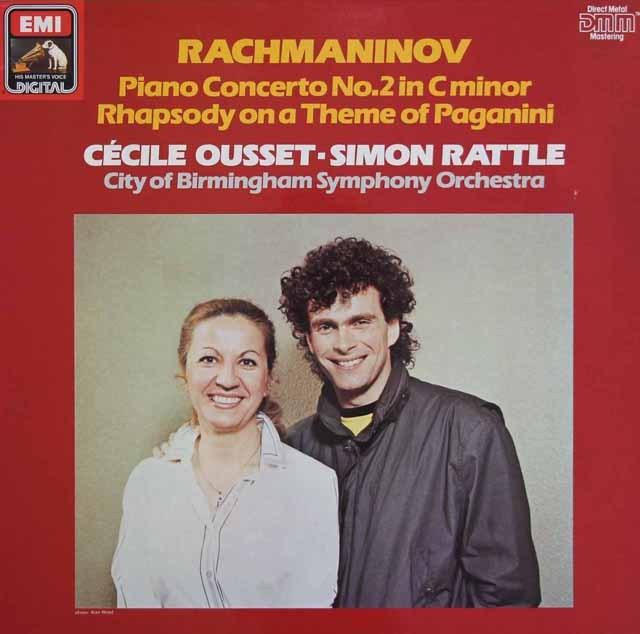 ウーセ&ラトルのラフマニノフ/ピアノ協奏曲第2番ほか 独EMI 2926 LP レコード