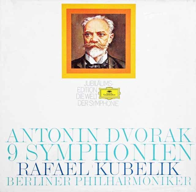 クーベリックのドヴォルザーク/交響曲全集 独DGG 3031 LP レコード