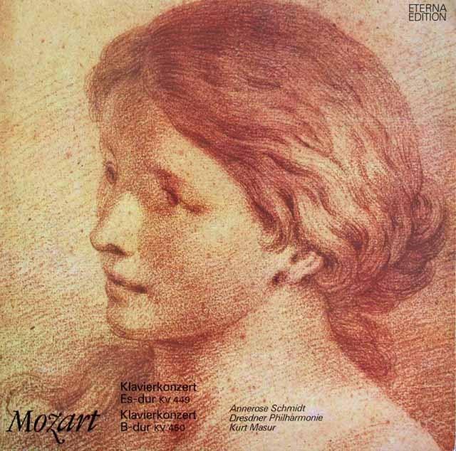 シュミット&マズアのモーツァルト/ピアノ協奏曲第14&15番 独ETERNA 2930 LP レコード