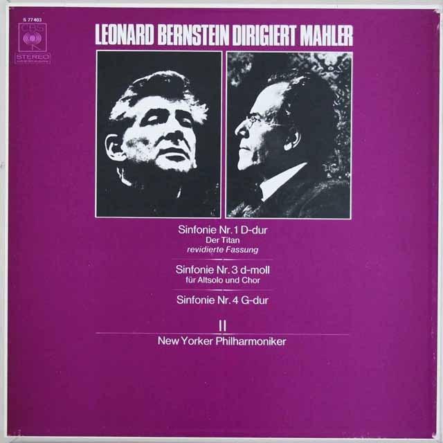 バーンスタインのマーラー/交響曲第1,3&4番 【特典盤付】  独CBS 3285 LP レコード
