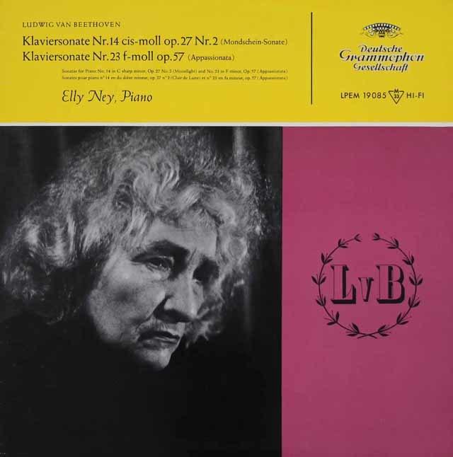 ナイのベートーヴェン/ピアノソナタ「月光」&「熱情」 独DGG 3034 LP レコード