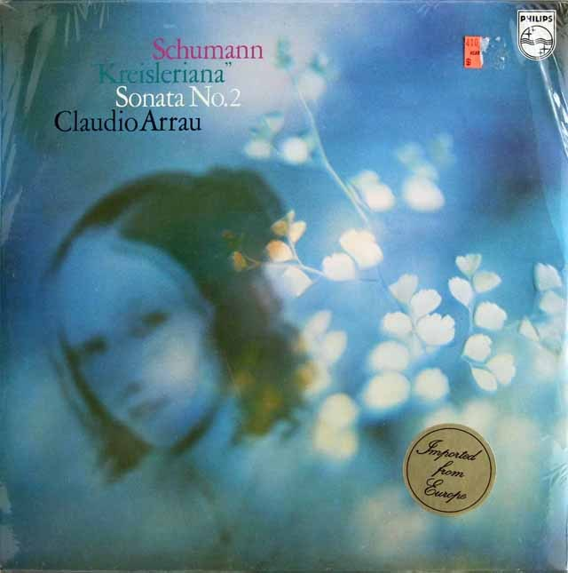 【未開封】 アラウのシューマン/クライスレリアーナほか 蘭PHILIPS 2926 LP レコード