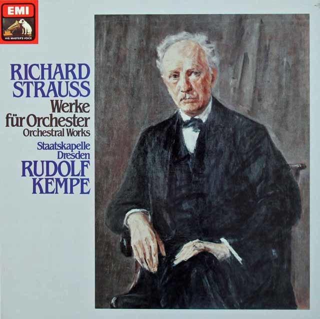 ケンペのR.シュトラウス/管弦楽曲全集 独EMI 3034 LP レコード