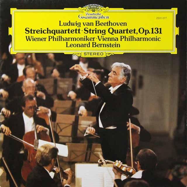 バーンスタインのベートーヴェン/弦楽四重奏曲第14番 独DGG  2704 LP レコード