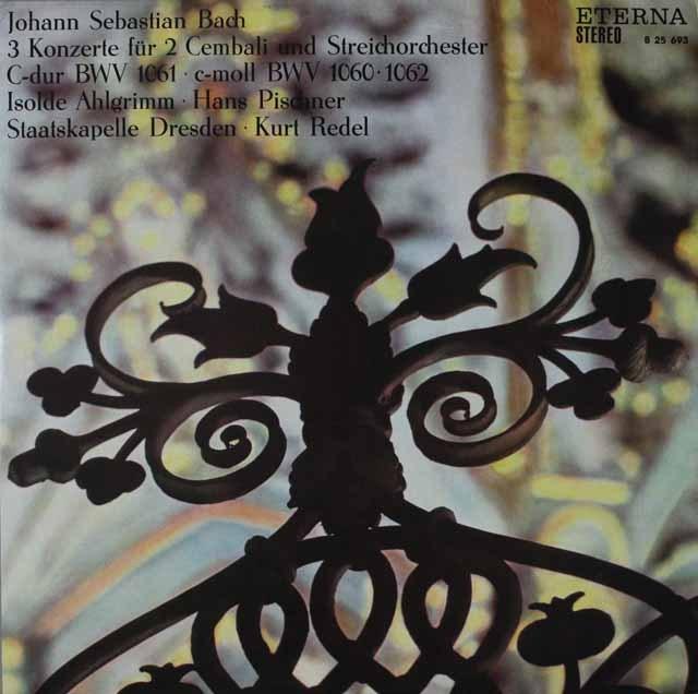 【オリジナル盤】 ピシュナー&アルグリムのバッハ/2台のチェンバロのための協奏曲集 独ETERNA 3227 LP レコード