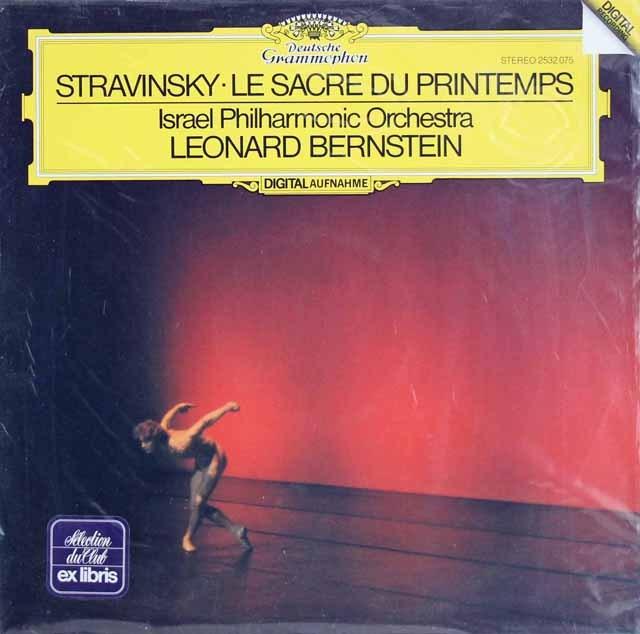 【未開封】 バーンスタインのストラヴィンスキー/「春の祭典」 独DGG 2926 LP レコード