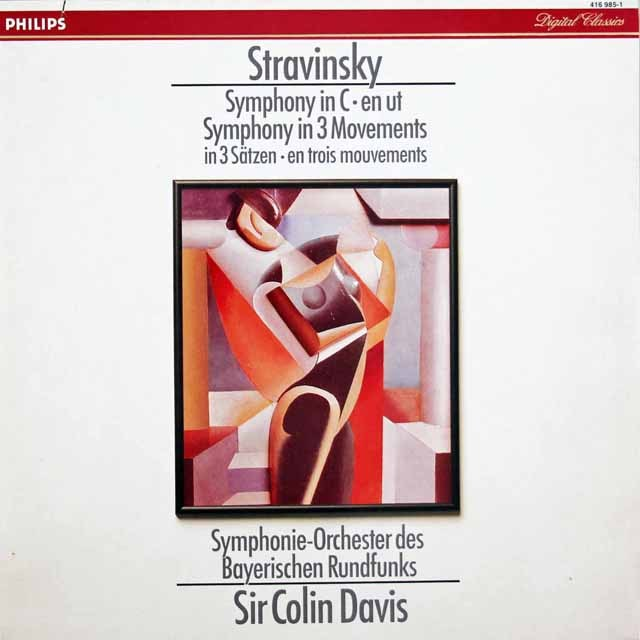 デイヴィスのストラヴィンスキー/交響曲ハ調&3楽章の交響曲 蘭PHILIPS 3398 LP レコード