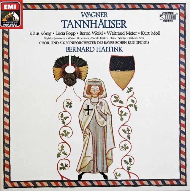 ハイティンクのワーグナー/「タンホイザー」 独EMI 3398 LP レコード
