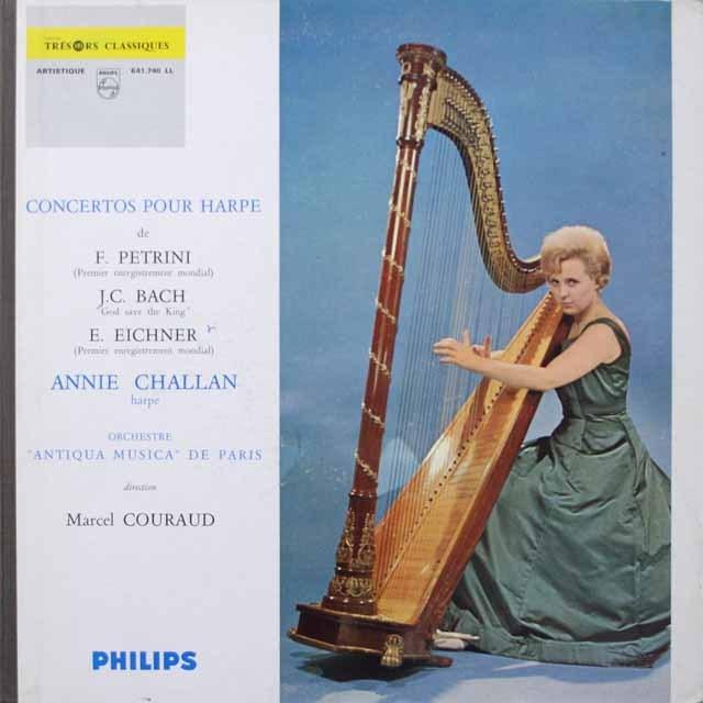シャランのハープ協奏曲集 仏PHILIPS モノラル 3332 LP レコード