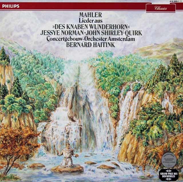 ノーマン、シャーリー=カーク&ハイティンクのマーラー/「子供の不思議な角笛」 蘭PHILIPS 3036 LP レコード
