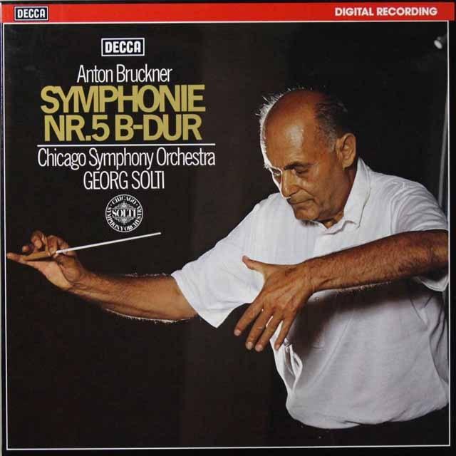 ショルティのブルックナー/交響曲第5番 独DECCA  3222 LP レコード