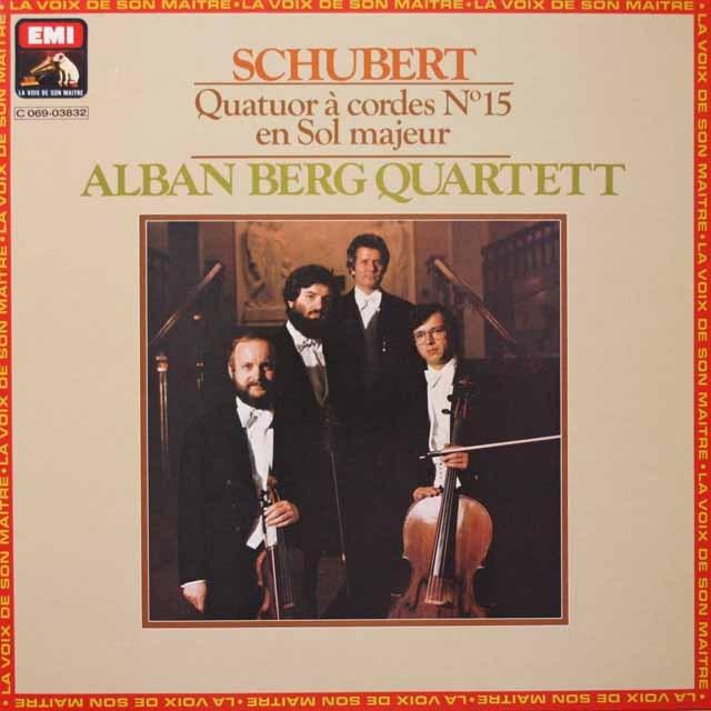 アルバン・ベルク四重奏団のシューベルト/弦楽四重奏曲第15番 仏EMI(VSM) 2617 LP レコード
