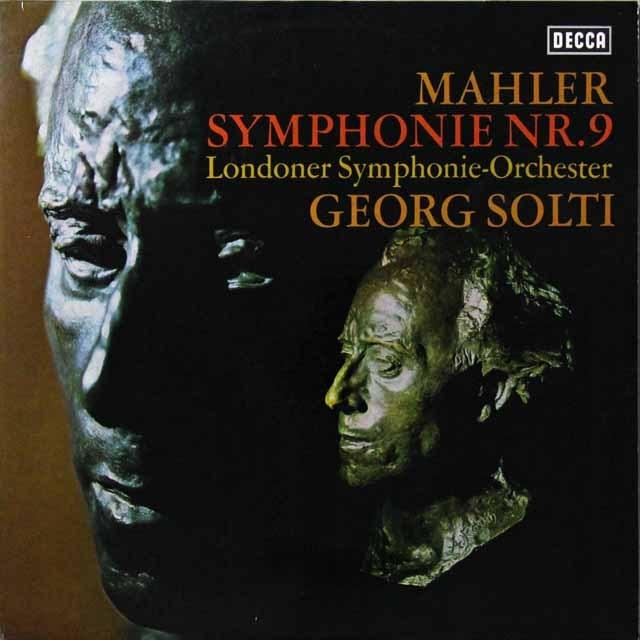 ショルティのマーラー/交響曲第9番 独DECCA  3222 LP レコード