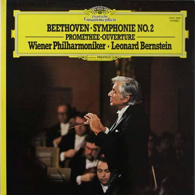バーンスタインのベートーヴェン/交響曲第2番ほか  仏DGG  2632 LP レコード