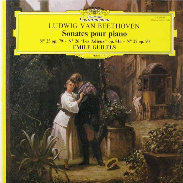ギレリスのベートーヴェン/ピアノソナタ第26番「告別」ほか 仏DGG 2617 LP レコード