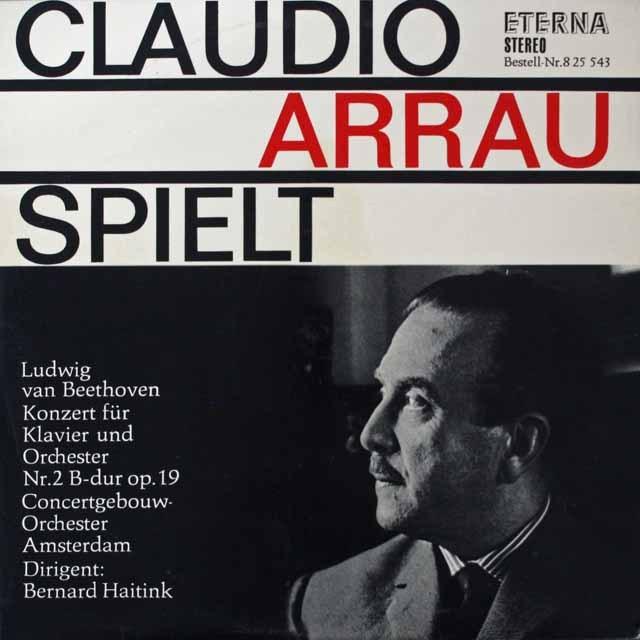 【独最初期盤】 アラウ&ハイティンクのベートーヴェン/ピアノ協奏曲第2番 独ETERNA 3227 LP レコード
