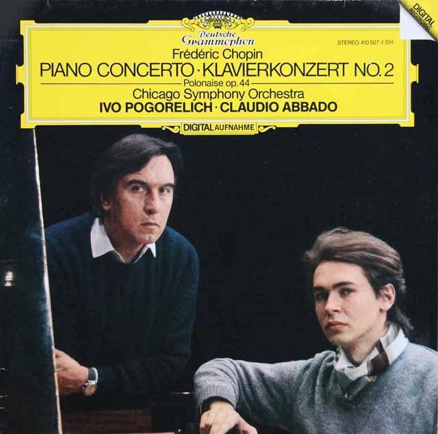 ポゴレリチ&アバドのショパン/ピアノ協奏曲第2番ほか 独DGG 3284 LP レコード