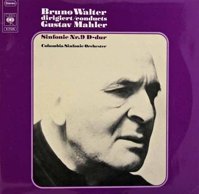 ワルターのマーラー/交響曲第9番 独CBS 3282 LP レコード