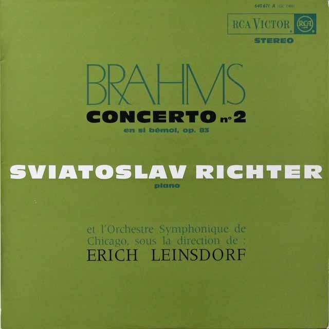 リヒテル&ラインスドルフのブラームス/ピアノ協奏曲第2番 仏RCA 3222 LP レコード