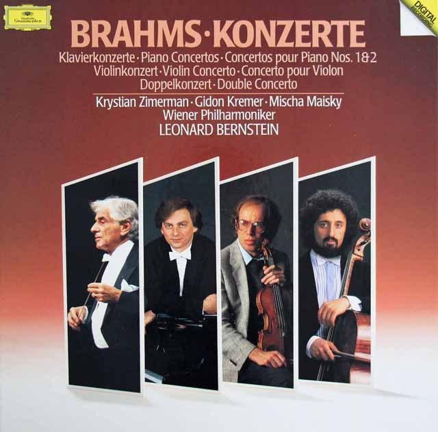 ツィンマーマン、クレーメルら&バーンスタインのブラームス/協奏曲集 独DGG 2912 LP レコード