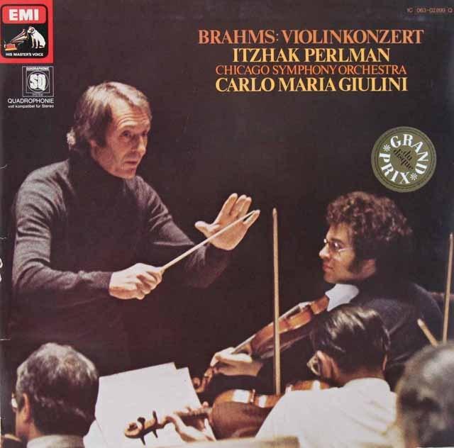 パールマン&ジュリーニのブラームス/ヴァイオリン協奏曲 独EMI 3282 LP レコード
