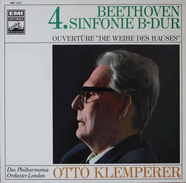 クレンペラーのベートーヴェン/交響曲第4番 独columbia 3227 LP レコード