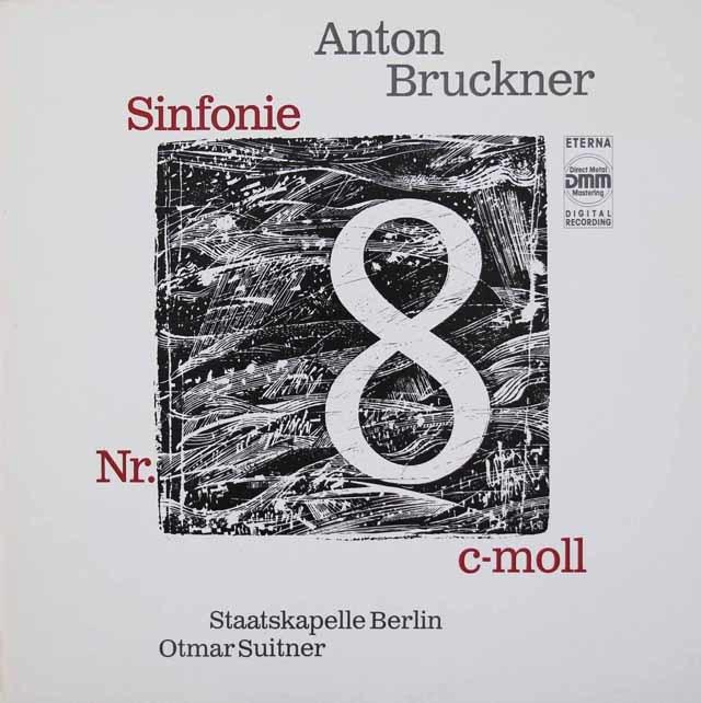 スウィトナーのブルックナー/交響曲第8番 独ETERNA 3036 LP レコード