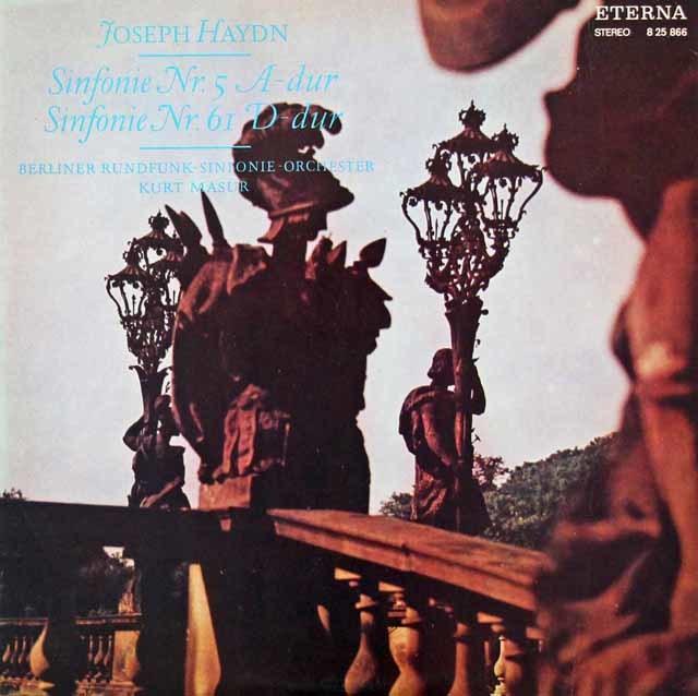 マズアのハイドン/交響曲第5&61番 独ETERNA 3036 LP レコード