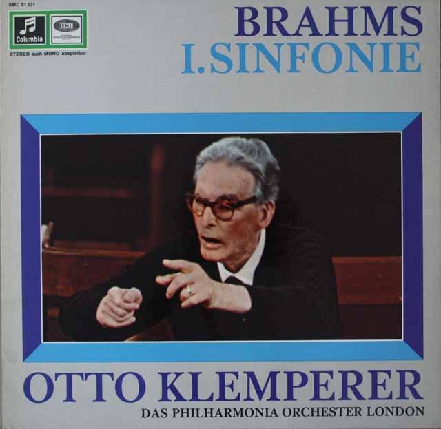クレンペラーのブラームス/交響曲第1番 独columbia 3227 LP レコード