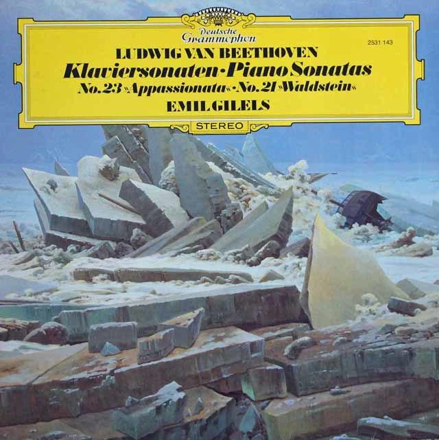 ギレリスのベートーヴェン/ピアノソナタ「熱情」&「ワルトシュタイン」 独DGG 3033 LP レコード
