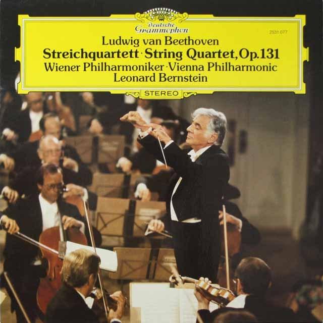 バーンスタインのベートーヴェン/弦楽四重奏曲第14番  独DGG  2632 LP レコード