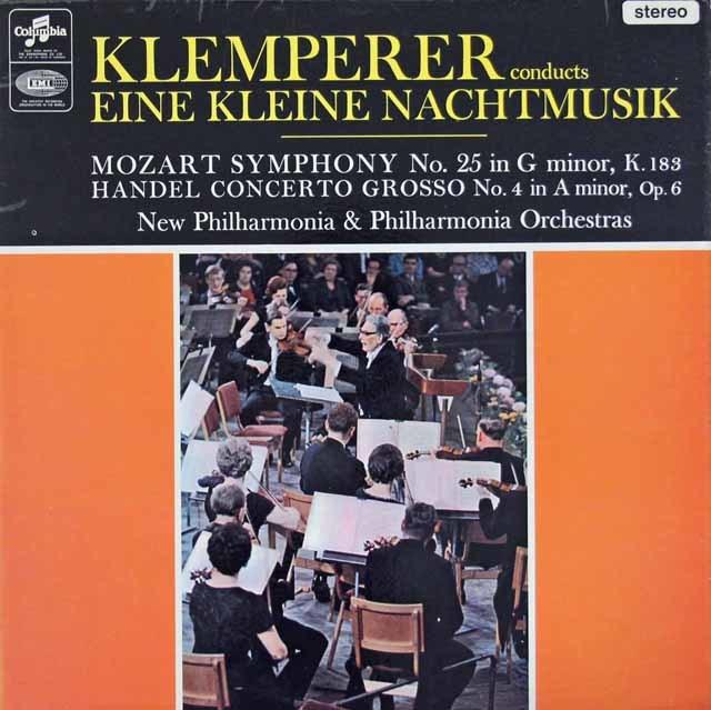 【オリジナル盤】 クレンペラーのモーツァルト/「アイネ・クライネ・ナハトムジーク」ほか 英Columbia 3023 LP レコード