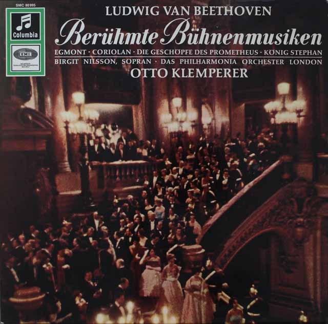 クレンペラーのポピュラー舞台音楽集 独columbia 3227 LP レコード