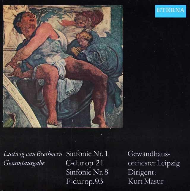 マズアのベートーヴェン/交響曲第1&2番 独ETERNA 3023 LP レコード
